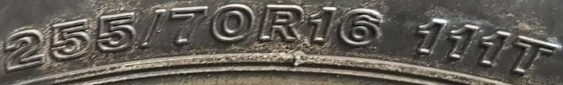 BRIDGESTONE 255/70R16 111T DUELER HT D684 II